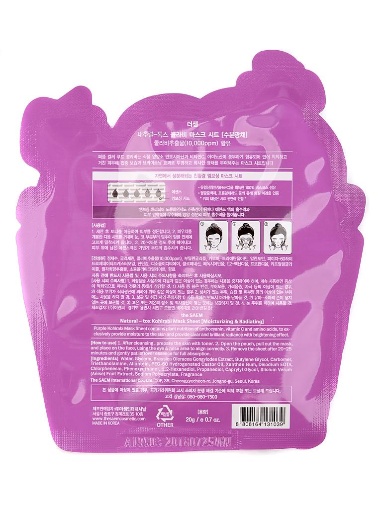 The Saem Маска тканевая кольраби Natural-tox Kohlrabi Mask Sheet, 20 гр