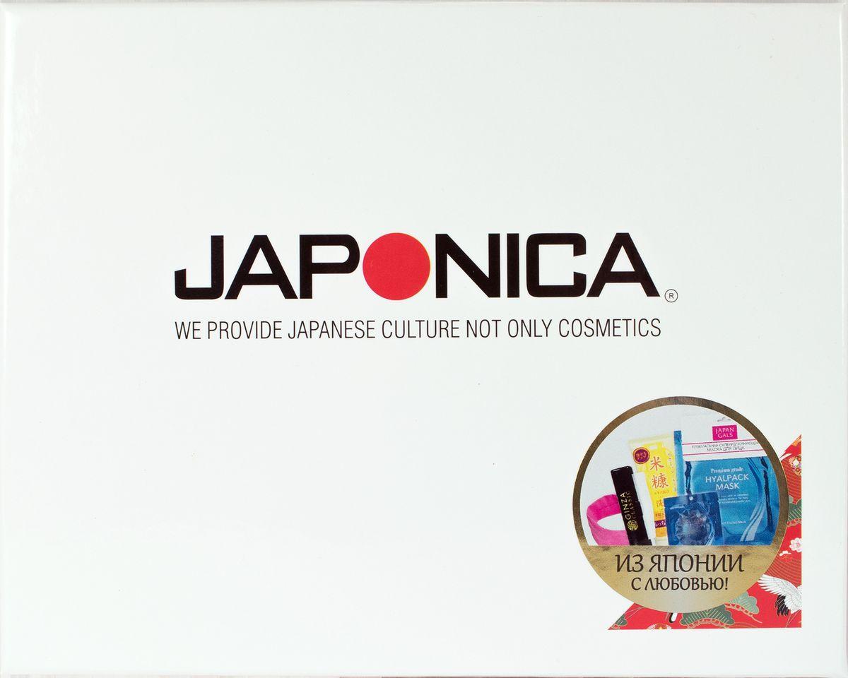 Japonica Набор подарочный для комплексного ухода за лицом Мацури