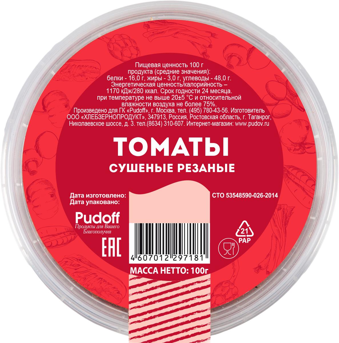 Пудовъ томаты сушеные резаные, 100 г