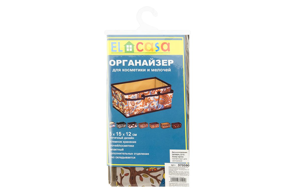 """Органайзер для мелочей EL Casa """"Совы на ветках"""", цвет: серебристый, зеленый, красный, 3 кармана, 25 х 15 х 12 см"""