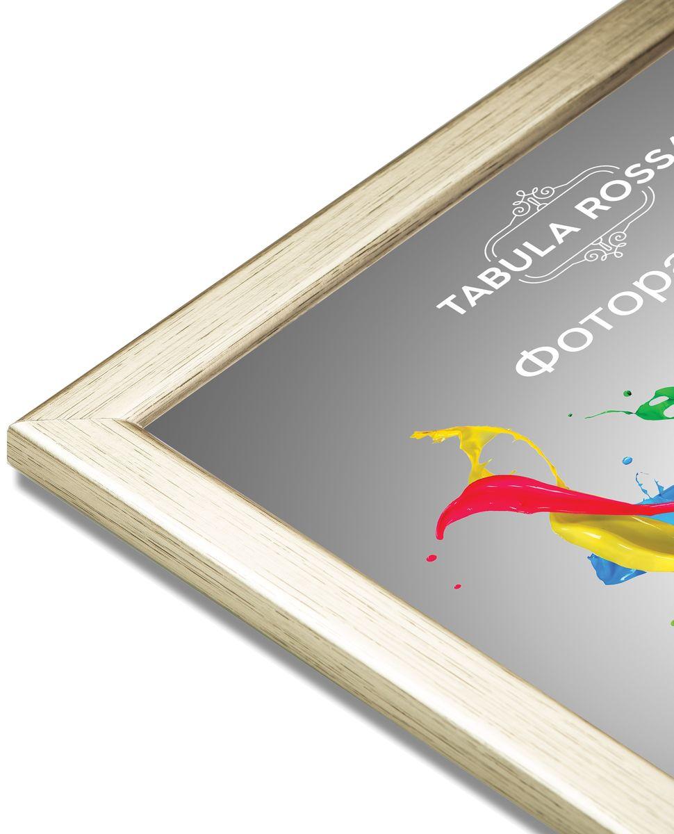"Фоторамка ""Tabula Rossa"", цвет: золото, 10 х 15 см. ТР 5006"