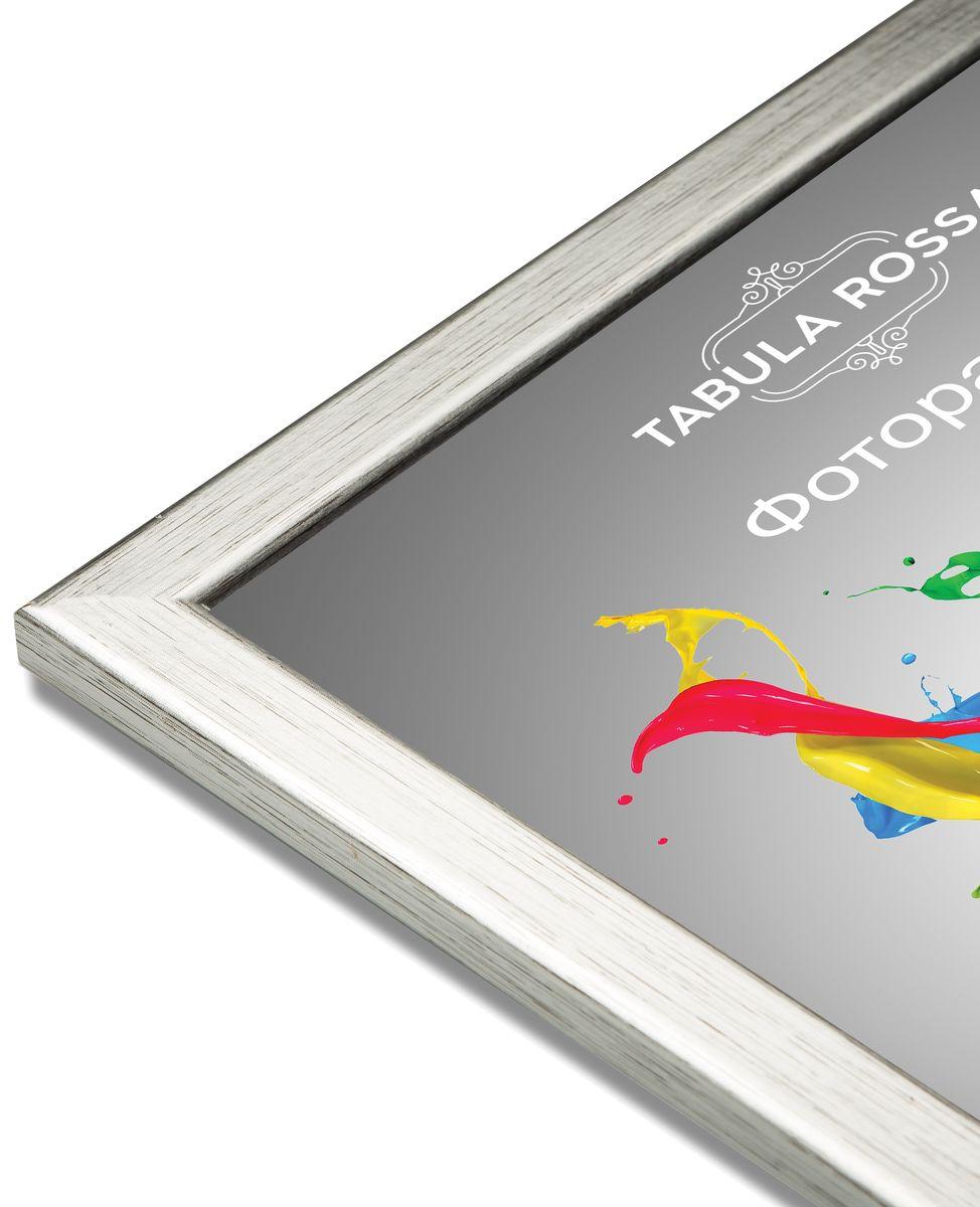 "Фоторамка ""Tabula Rossa"", цвет: серебро, 10 х 15 см. ТР 5007"