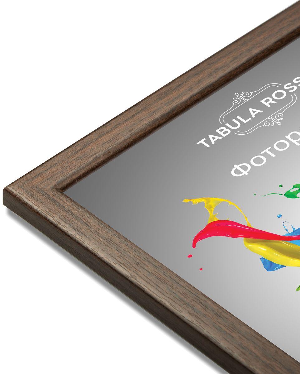 "Фоторамка ""Tabula Rossa"", цвет: венге, 10 х 15 см. ТР 5008"