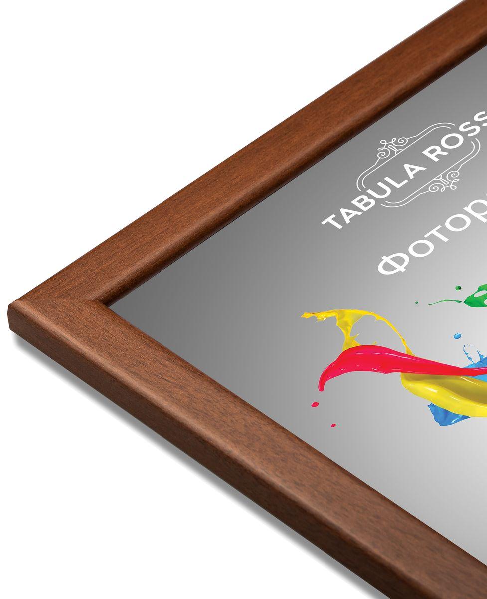 """Фоторамка """"Tabula Rossa"""", цвет: орех, 10 х 15 см. ТР 5114"""