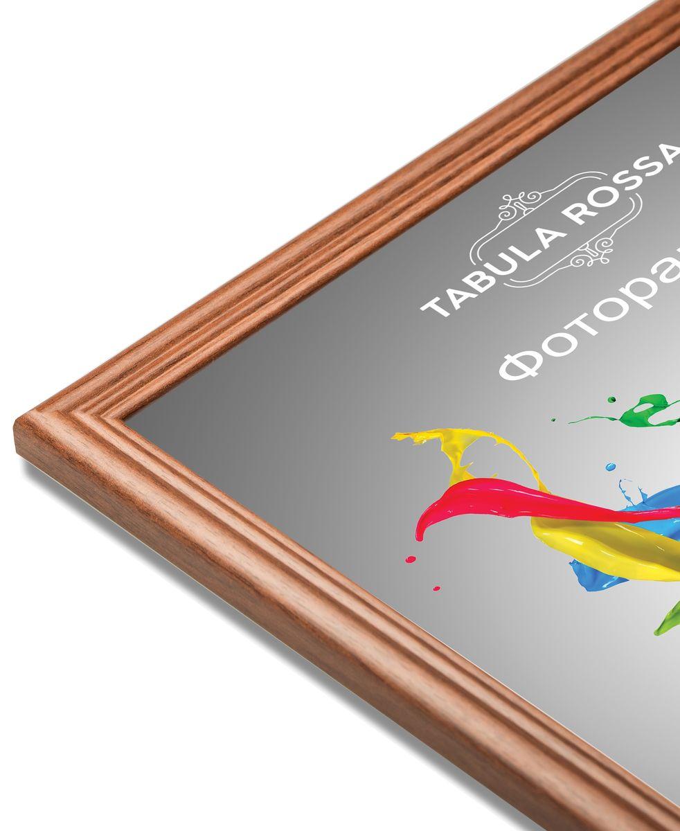 """Фоторамка """"Tabula Rossa"""", цвет: орех, 15 х 21 см. ТР 6019"""