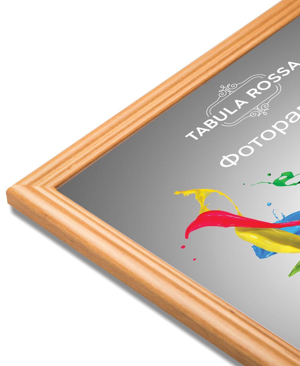 "Фоторамка ""Tabula Rossa"", цвет: ольха, 15 х 21 см. ТР 6022"
