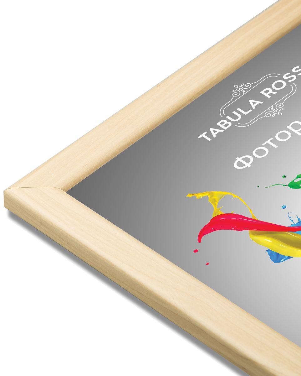 "Фоторамка ""Tabula Rossa"", цвет: клен, 15 х 21 см. ТР 6035"