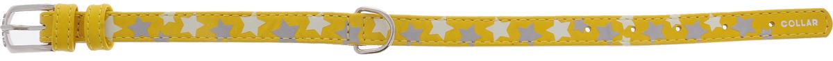 """Ошейник для собак CoLLaR Glamour """"Звездочка"""", цвет: желтый, ширина 1,5 см, обхват шеи 27-36 см"""