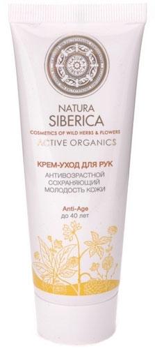 Крем-уход для рук Natura Siberica Anti-Age, антивозрастной, сохраняющий молодость кожи, 75 мл