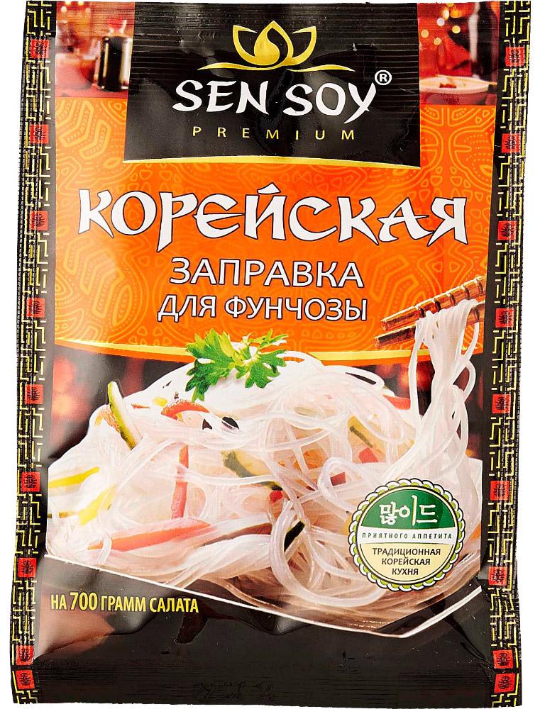 Соус для салата фунчоза рецепт