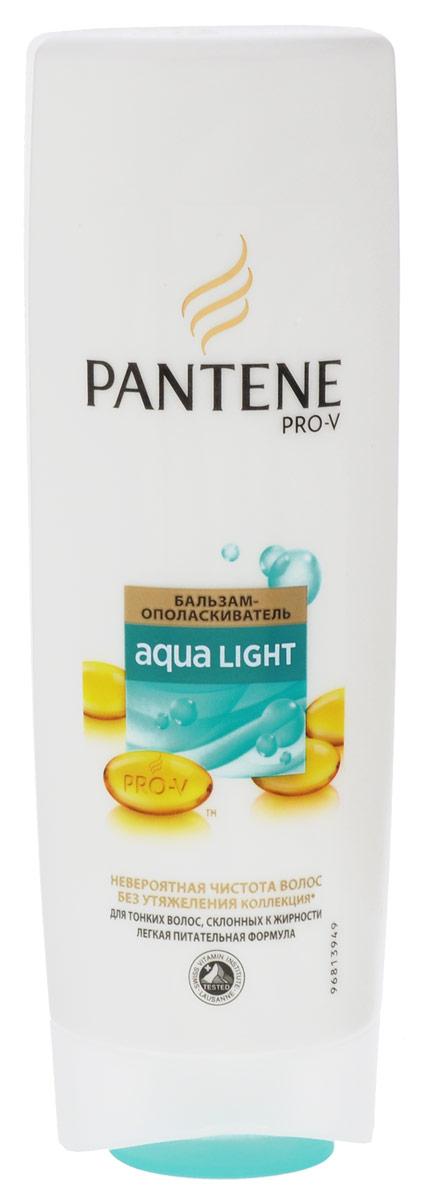 Бальзам-ополаскиватель Pantene Pro-V Aqua Light, легкий, питательный, для тонких и склонных к жирности волос, 400 мл