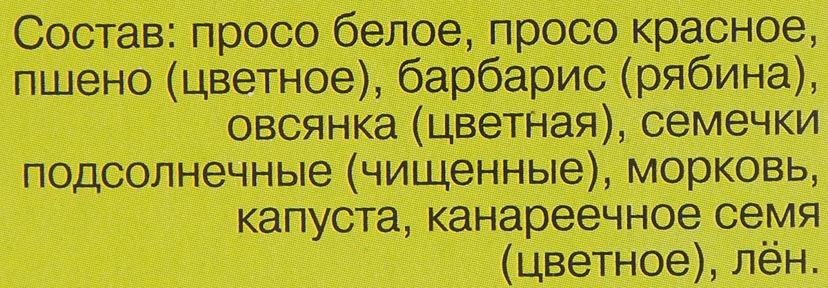 """Лакомство для волнистых и средних попугаев Чика """"Лакомые зернышки"""", 20 г"""
