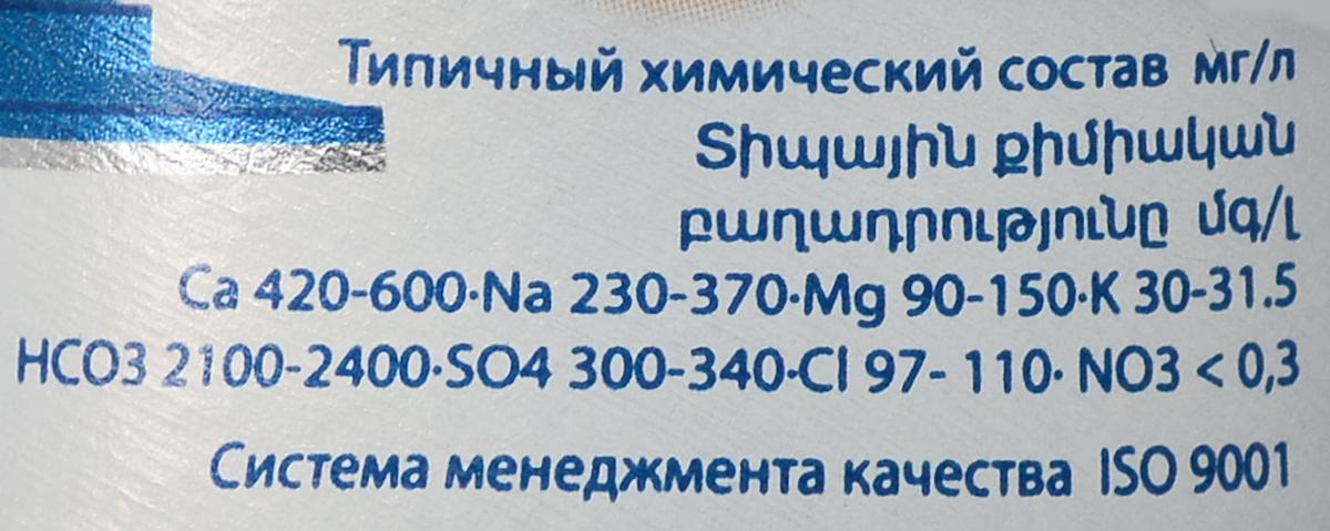 Ararat вода газированная минеральная лечебно-столовая, 12 штук по 0,5 л
