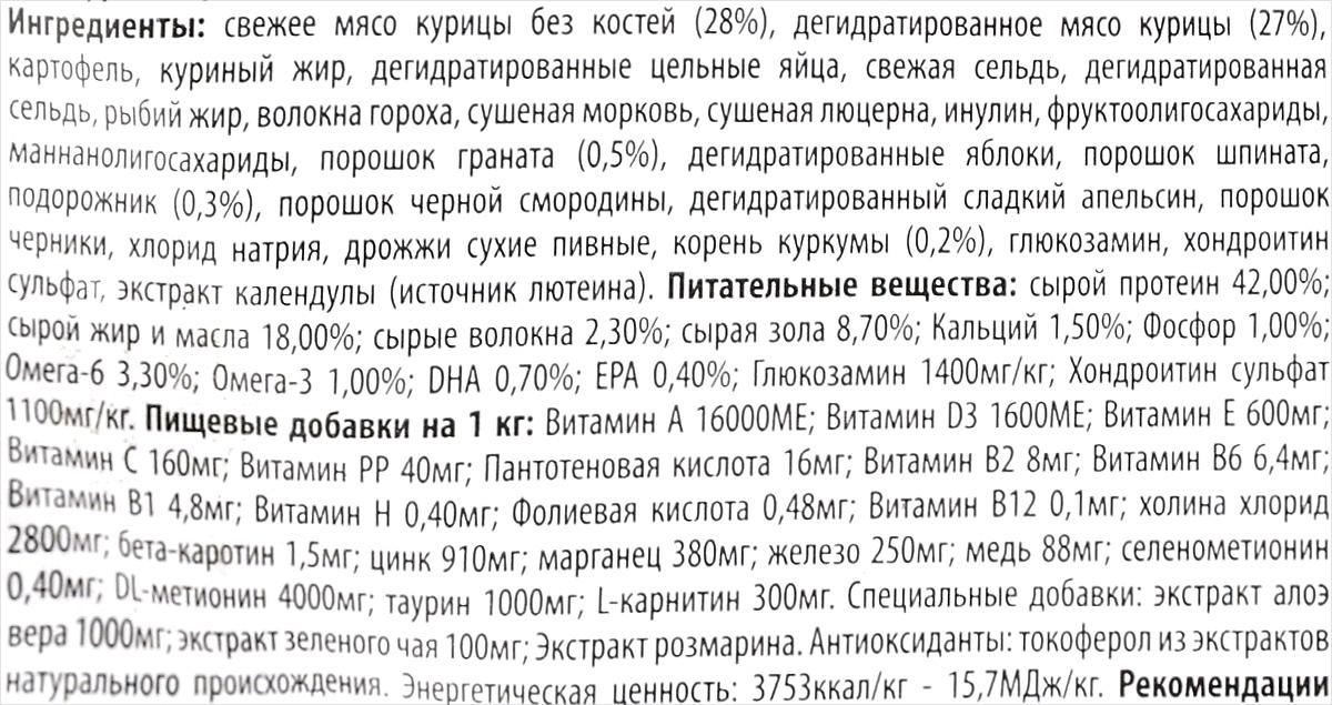"""Корм сухой Farmina """"N&D"""" для щенков крупных пород, беззерновой, с курицей и гранатом, 2,5 кг"""