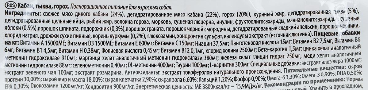 """Корм сухой Farmina """"N&D"""" для собак мелких пород, беззерновой, с кабаном, яблоком и тыквой, 800 г"""