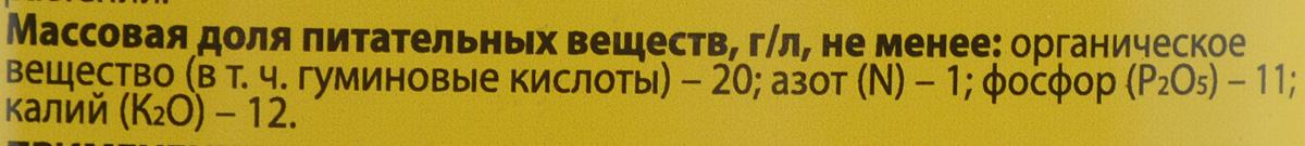 """Удобрение Peter Peat """"Здоровая рассада"""", 0,5 л"""