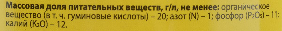 """Удобрение Peter Peat """"Для цветочных культур"""", 0,5 л"""