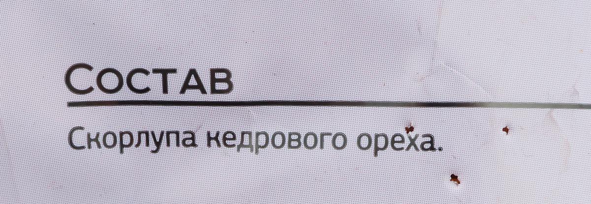 """Скорлупа кедрового ореха """"Peter Peat"""", 2 л"""
