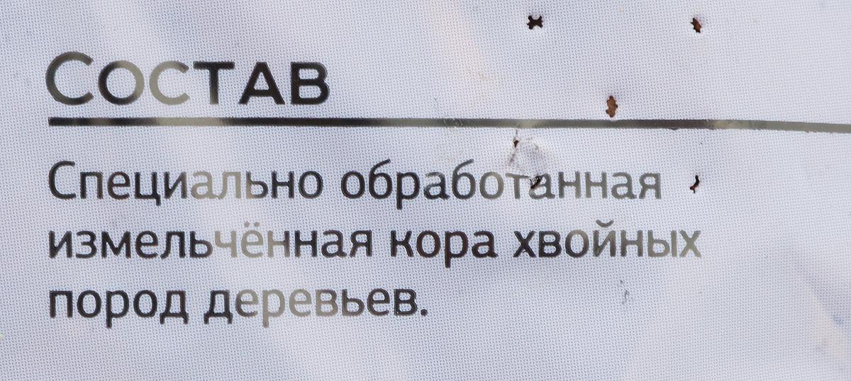 """Кора сосновая """"Peter Peat"""", 2 л"""