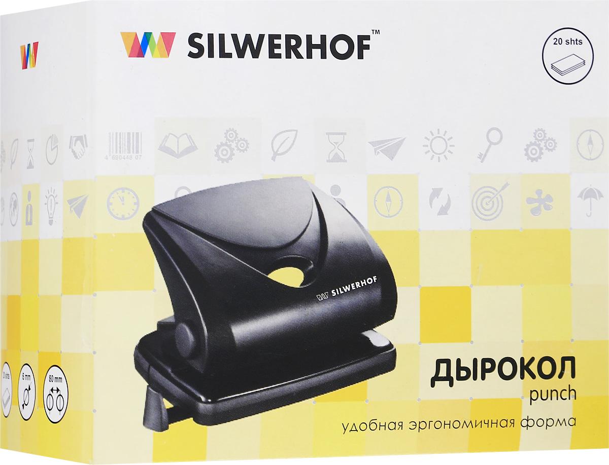 Silwerhof Дырокол Schwarz на 20 листов цвет черный
