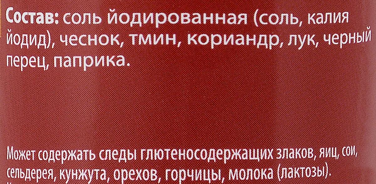 Kotanyi Приправа для свинины, 71 г