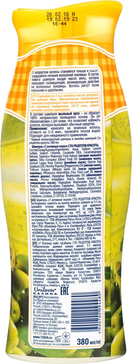 Шампунь в домашних условиях рецепты для сухих волос в домашних условиях