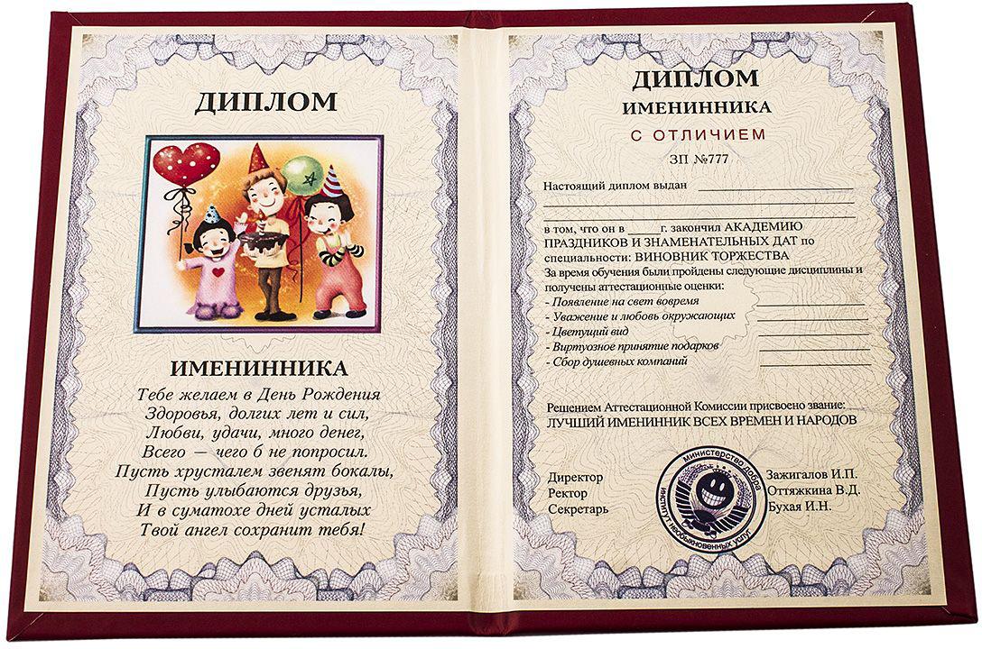 Красный диплом сколько четверок украина ex classmates our goal is to keep old friends vk is the largest european social network more красный диплом сколько четверок украина than 100 million