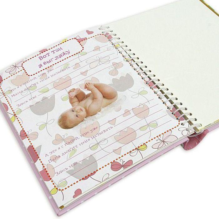 """Фотокнига Pioneer """"Our Baby 6"""", цвет: розовый, 23 x 28 см"""