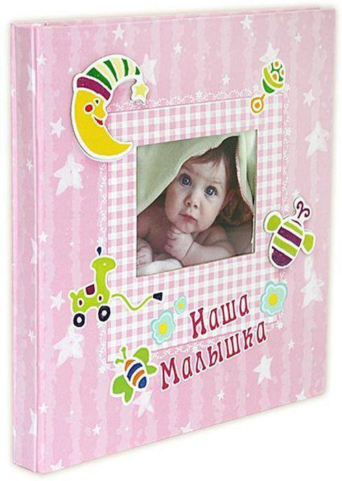 """Фотокнига Pioneer """"Our Baby 6"""", цвет: розовый, 26 x 28 см"""