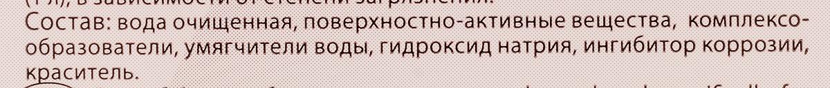 "Активная пена Grass ""Active Foam Truck"", 1 л"
