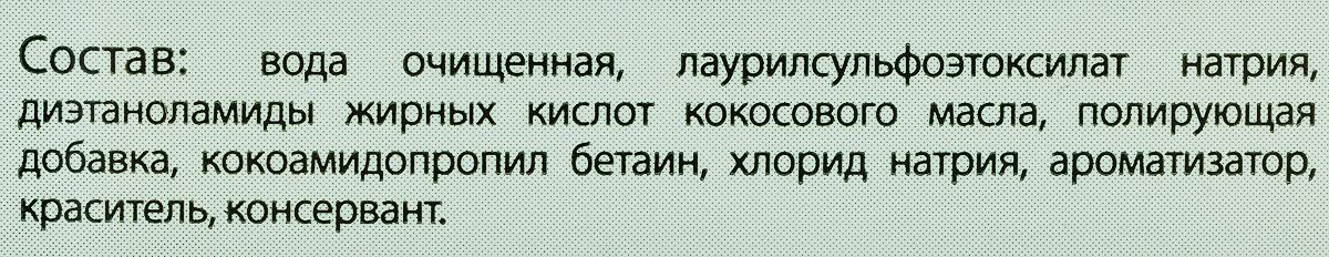 "Автошампунь Grass ""Auto Shampoo"", 5 кг"