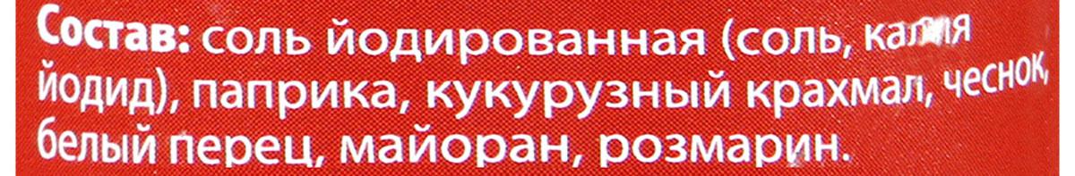 Kotanyi Приправа для курицы и индейки, 76 г
