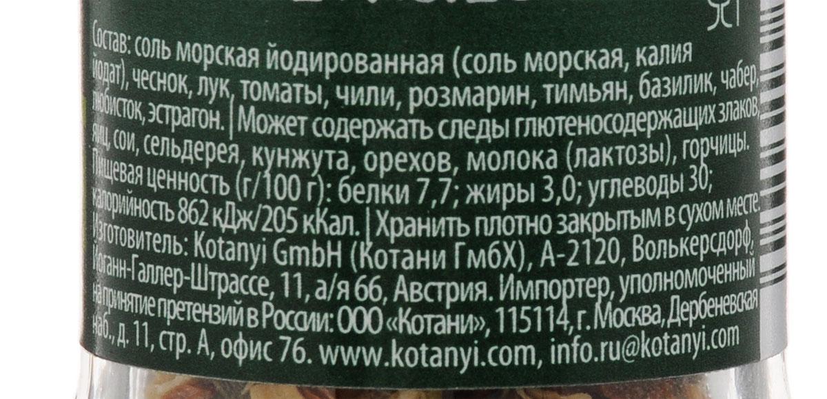 Kotanyi Приправа для салатов, 40 г