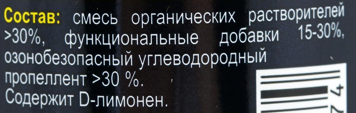 """Антискотч """"ASTROhim"""", удалитель наклеек и следов клея, 210 мл"""