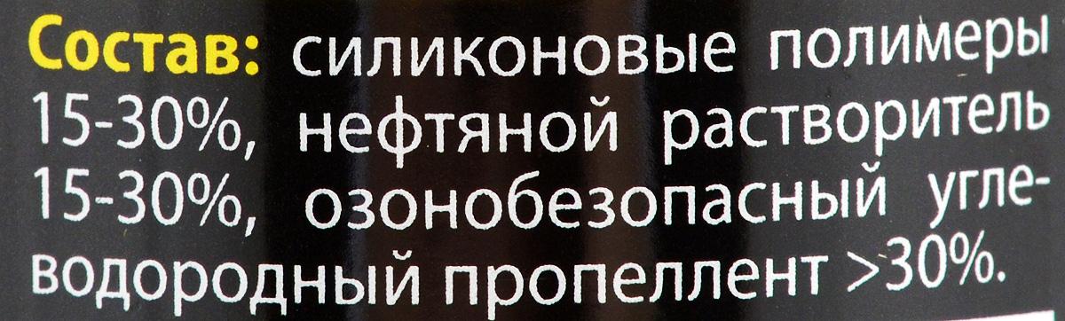 """Смазка силиконовая """"ASTROhim"""", 140 мл"""