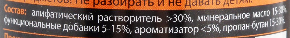 """Жидкий ключ Eltrans """"УПС-40"""", универсальный, 210 мл"""