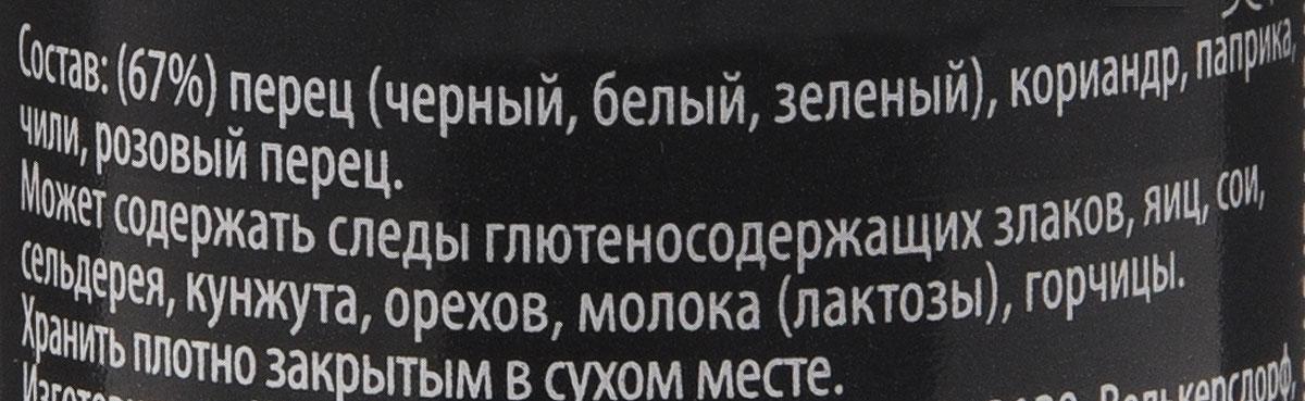 Kotanyi Смесь перцев, 35 г