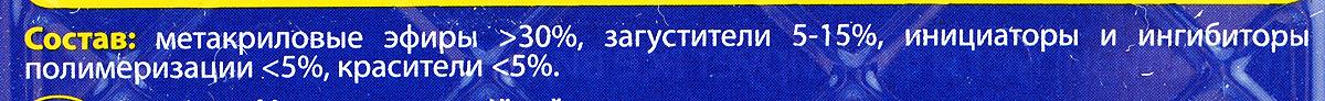 """Герметик-фиксатор """"ASTROhim"""", термостойкий, неразъемный, 6 мл"""