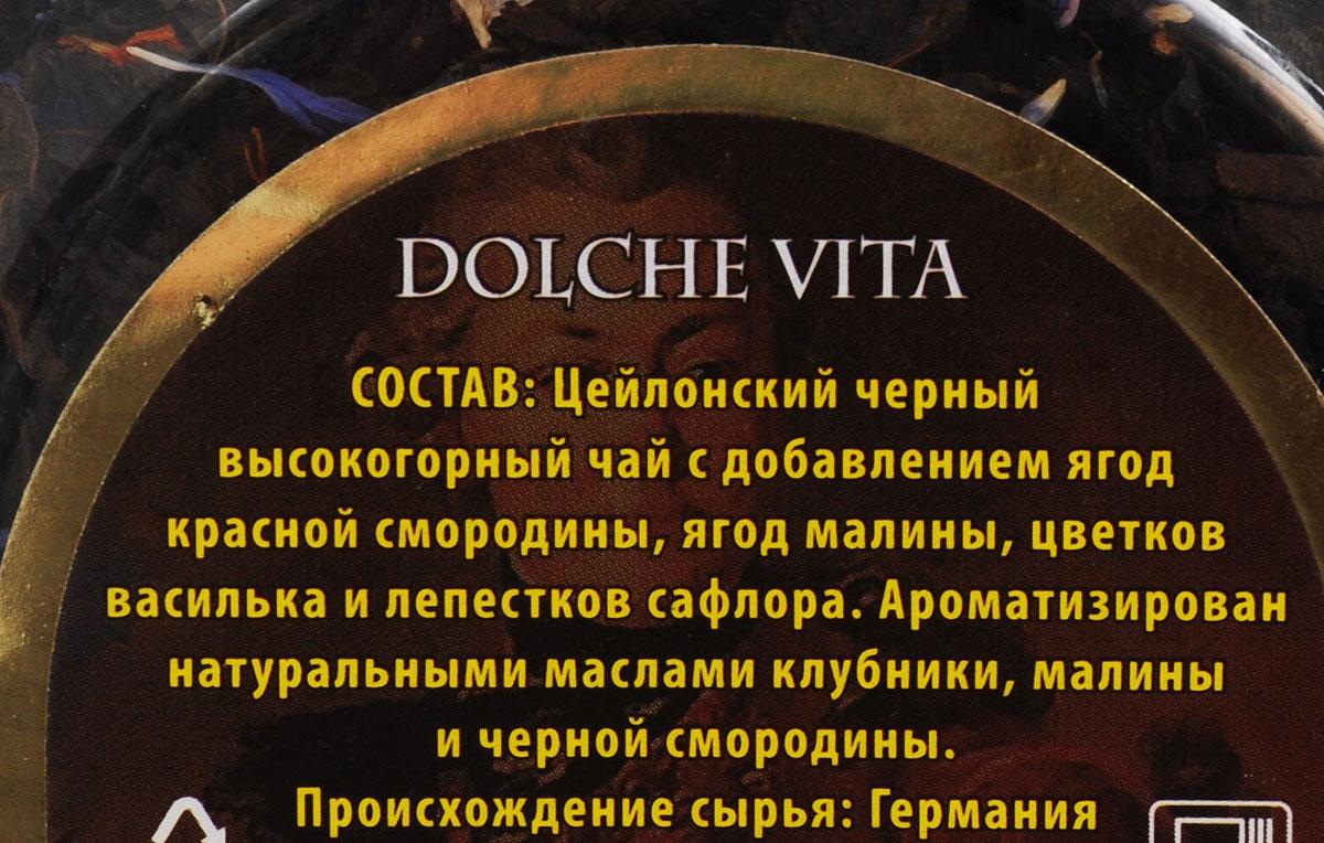 Dolche Vita Граф Голицын элитный черный листовой чай, 150 г