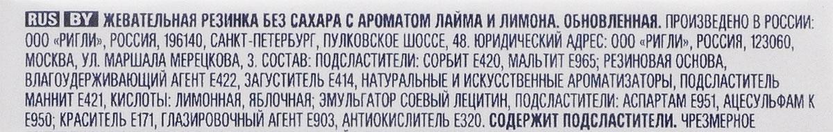 """Orbit """"Сладкий лайм"""" жевательная резинка без сахара, 30 пачек по 13,6 г"""