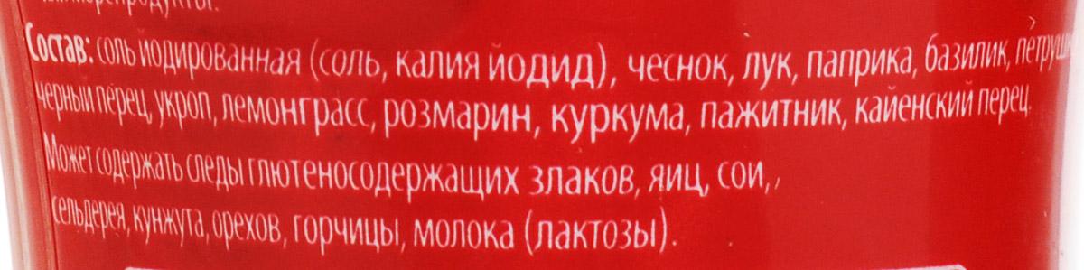 Kotanyi Приправа для гриля и шашлыка Золотая рыбка, 80 г