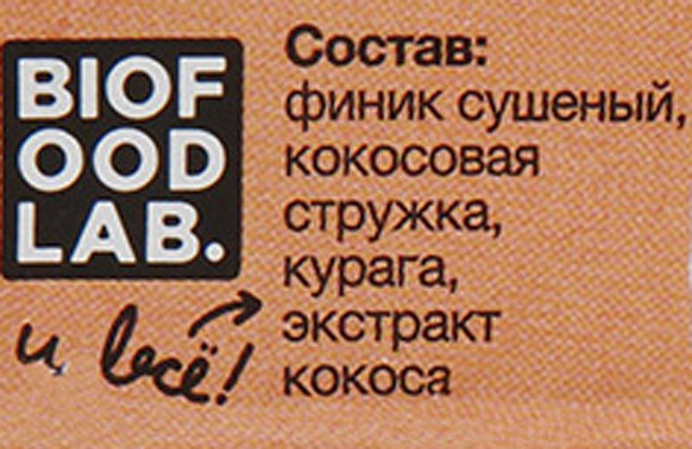 """Take A Slim Bite """"Кокос"""" батончик фруктово-ягодный, 30 г"""