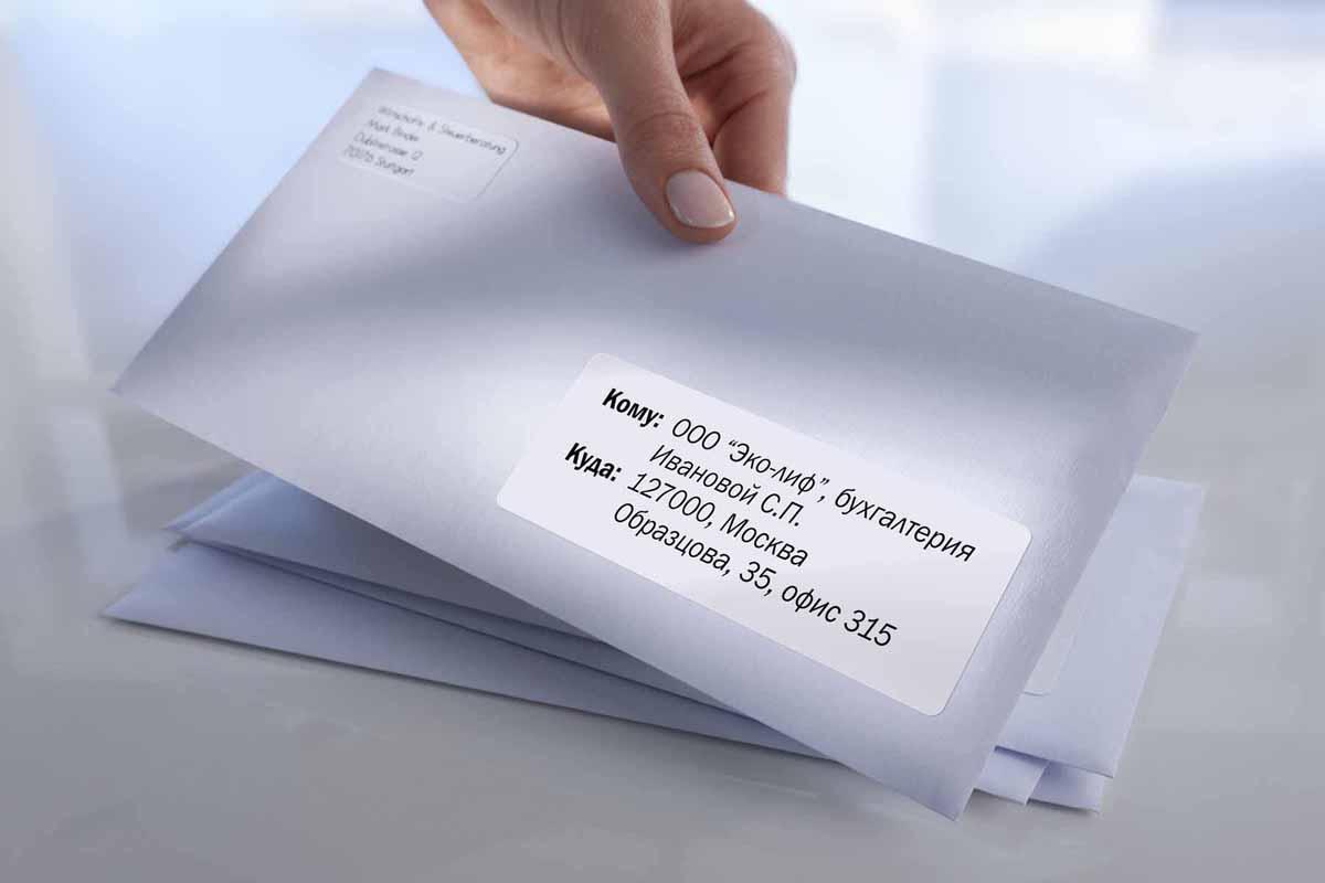 Avery Zweckform Этикетки адресные 63,5 х 38,1 мм 100 листов