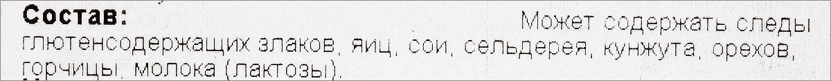 Kotanyi Имбирь молотый, 135 г