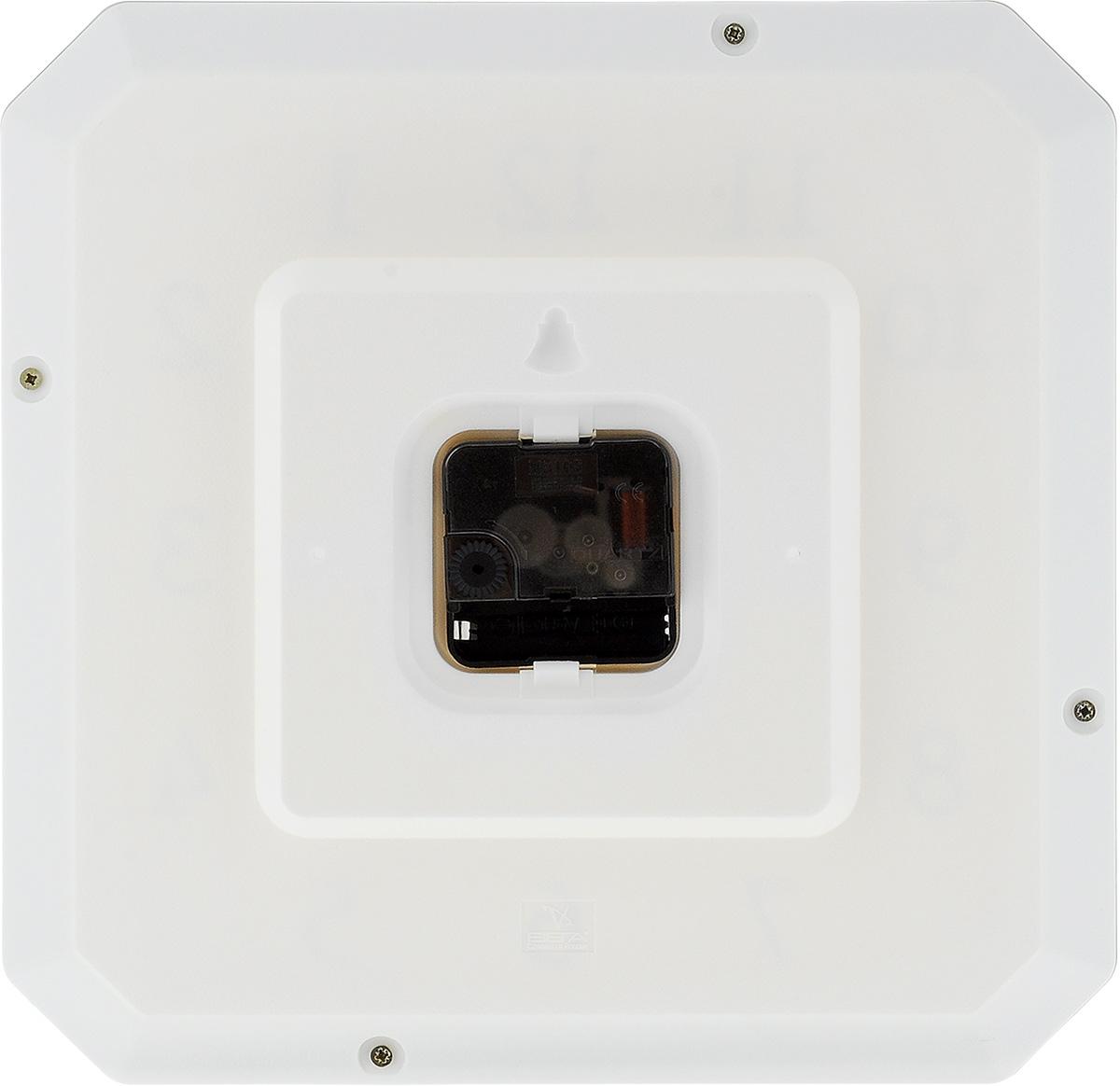 "Часы настенные Вега ""Классика"", цвет: серый, белый, 27,5 х 27,5 см"