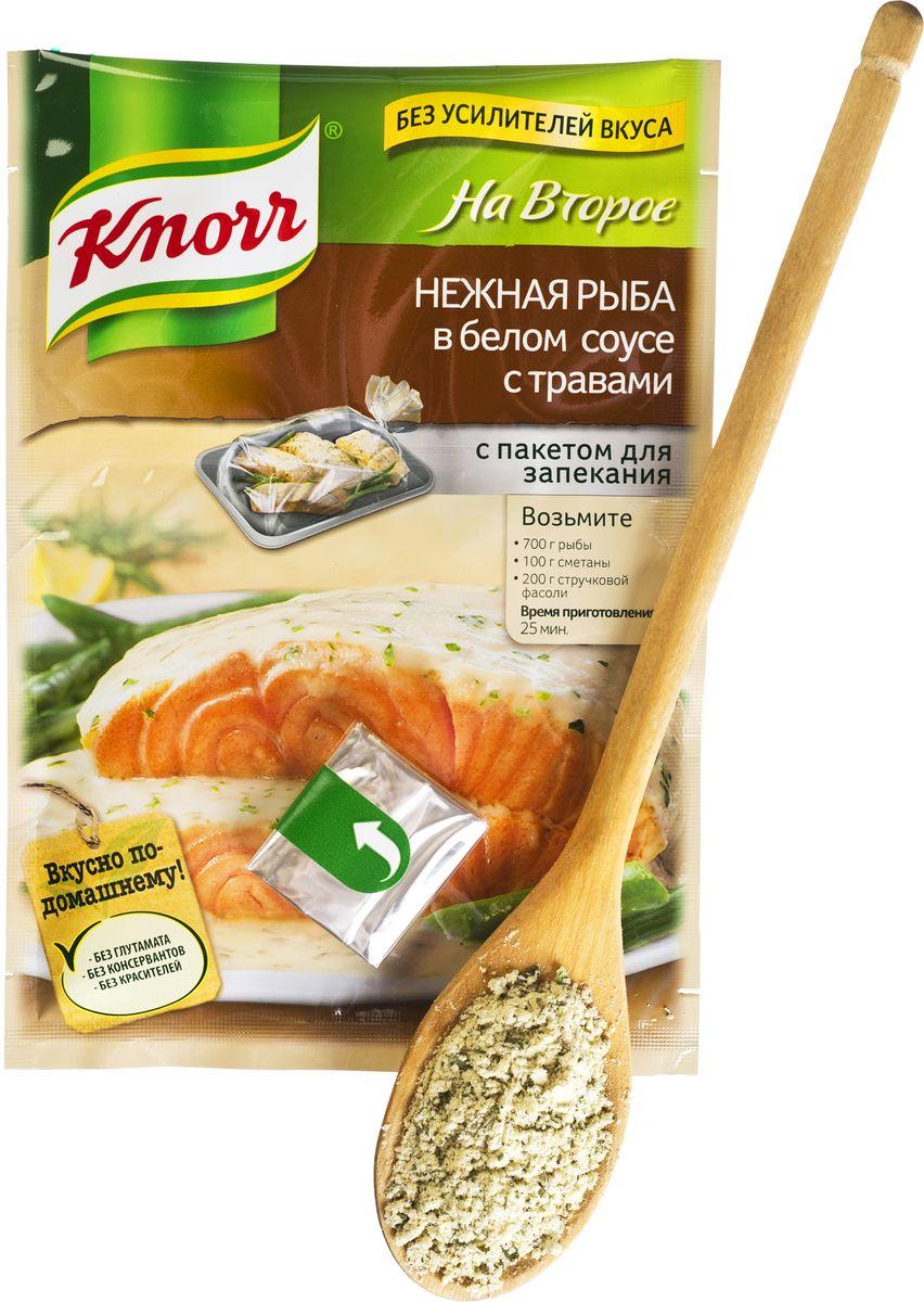 """Knorr Приправа На второе """"Нежная рыба в белом соусе с травами"""", 23 г"""
