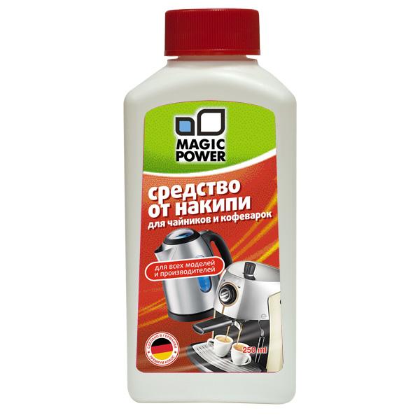 Средство от накипи Magic Power, для чайников и кофеварок, 250 млMP-017Средство Magic Power эффективно удаляет накипь и известковые отложения на нагревательных элементах чайников, кофеварок и других водонагревательных приборов. Защищает, продлевает и улучшает их работу. Не токсично.