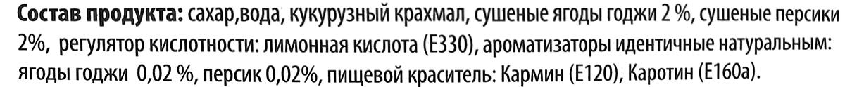 Lukeria рахат-лукум с ягодой годжи и персиком, 100 г