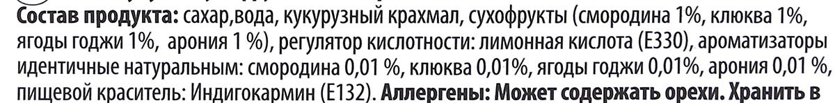 Lukeria рахат-лукум с сухофруктами ассорти, 100 г