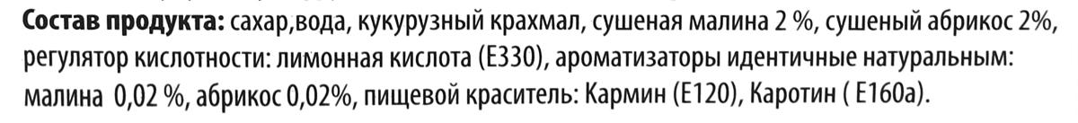 Lukeria рахат-лукум с малиной и абрикосом, 100 г